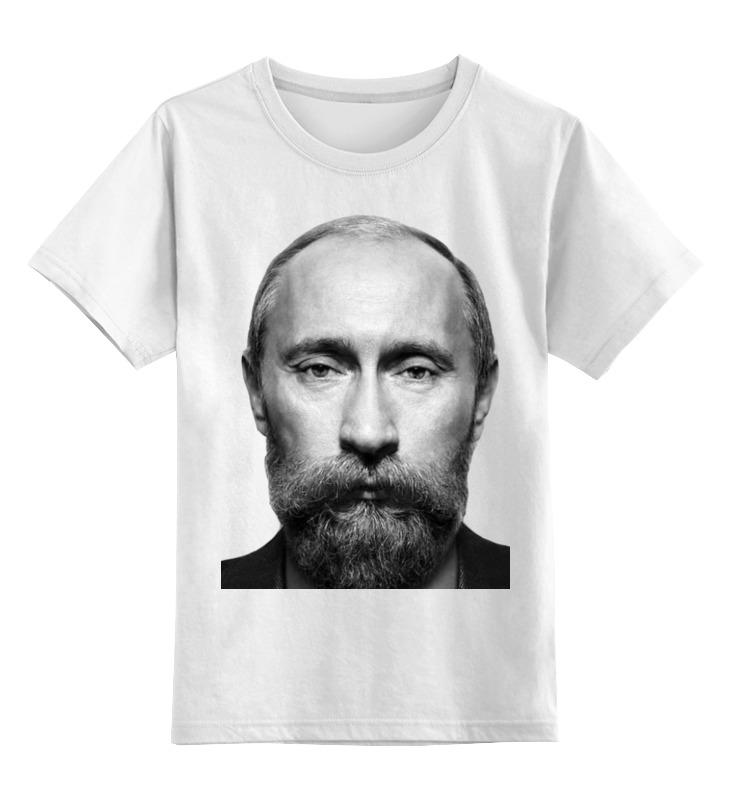 Детская футболка Printio Ввп с бородой цв.белый р.164 0000000728372 по цене 790