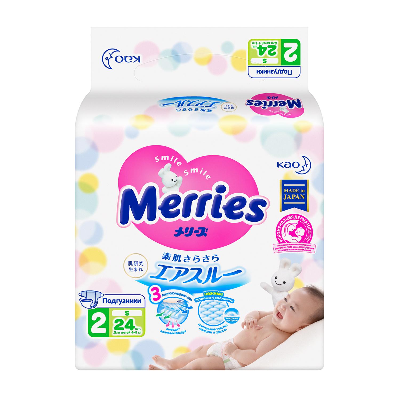 Подгузники Merries S (4 8 кг),