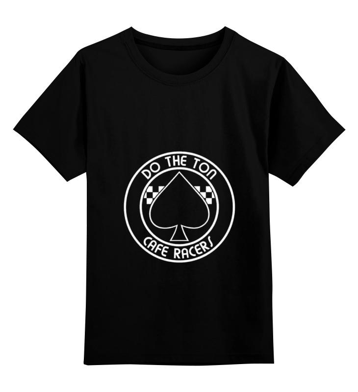 Детская футболка Printio Dotheton цв.черный р.104 0000000738961 по цене 990