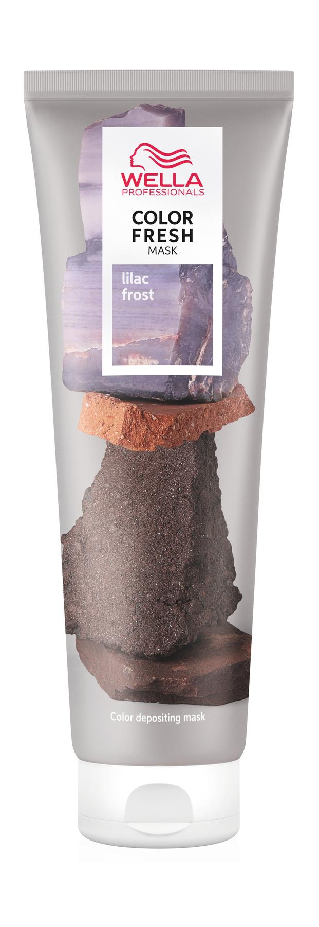 Купить Оттеночная маска для волос Wella Professionals Color Fresh Mask Lilac frost 150 мл