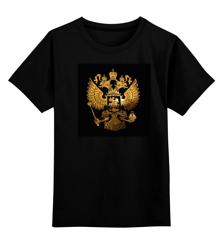 Купить 0000000736841, Детская футболка Printio Россия - флаг - герб 3 цв.черный р.104,