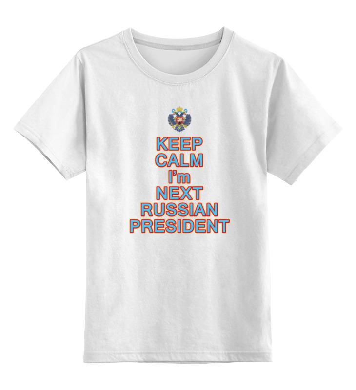 Купить 0000000729525, Детская футболка Printio Господин будущий президент цв.белый р.104,