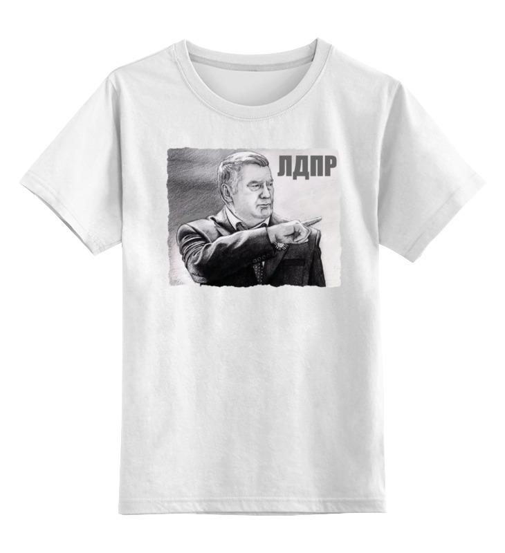 Детская футболка Printio Жириновский цв.белый р.116 0000000750117 по цене 790