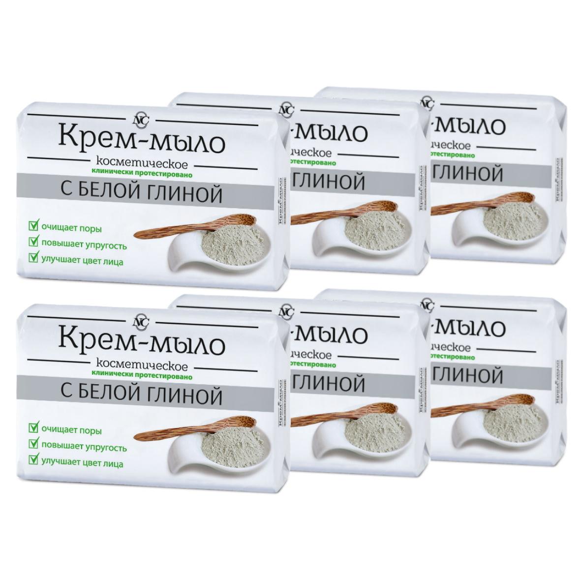 Косметическое крем мыло 90г (Набор из