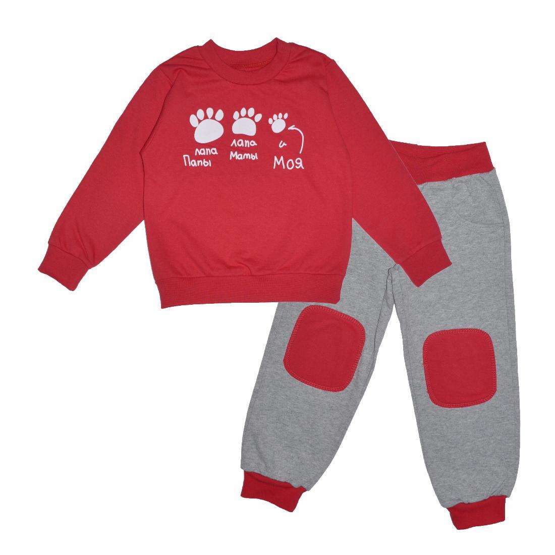 Спортивный костюм для мальчиков Юлла 519ф ап цв. красный р.110