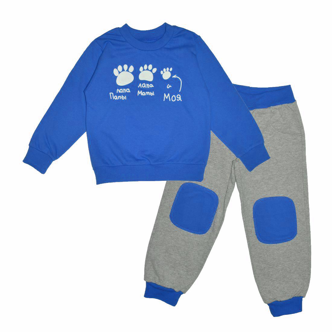 Спортивный костюм для мальчиков Юлла 519ф ап цв. светло-синий  р.110
