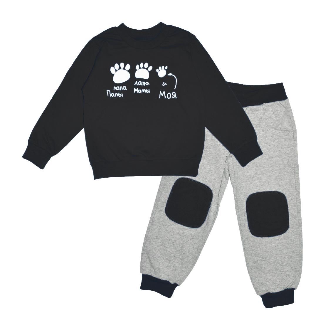 Спортивный костюм для мальчиков Юлла 519ф ап цв. черный р.104