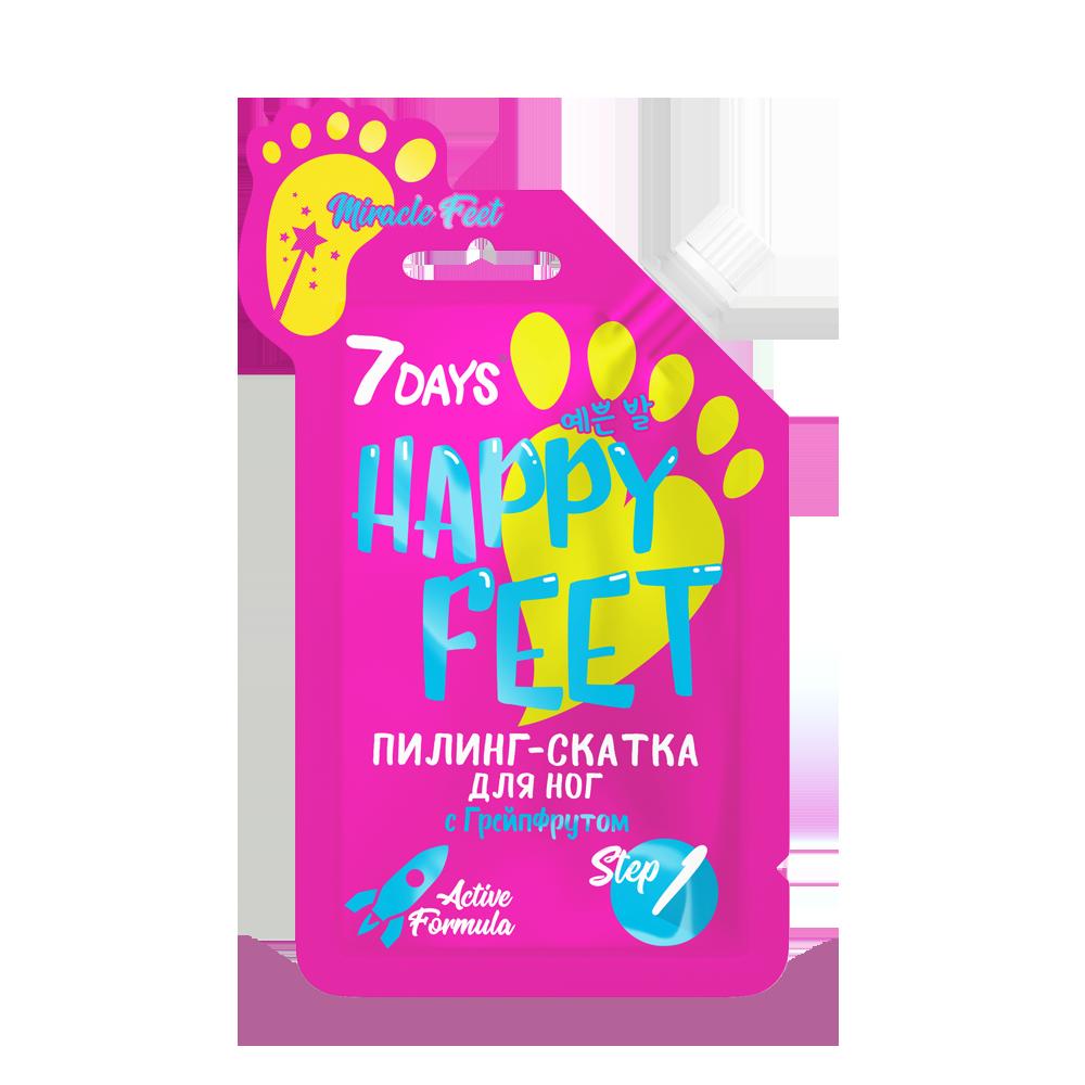 Пилинг скатка для ног 7DAYS HAPPY FEET