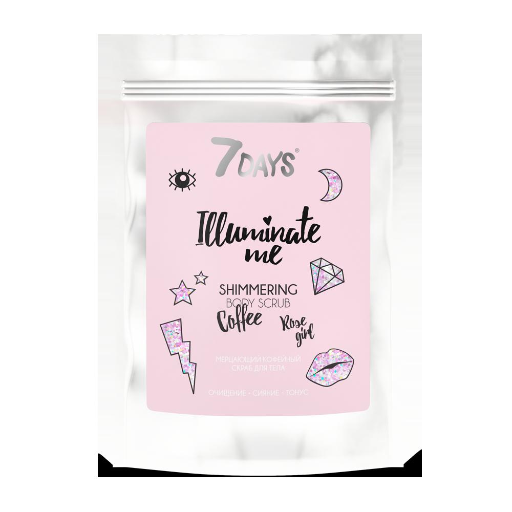 Купить Мерцающий кофейный скраб для тела 7DAYS ILLUMINATE ME ROSE GIRL, 200 г