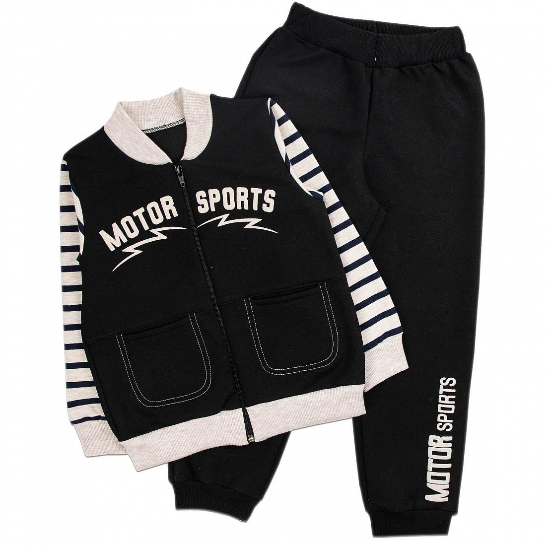 Спортивный костюм для мальчиков Юлла 843/848фд ап цв. черный  р.104
