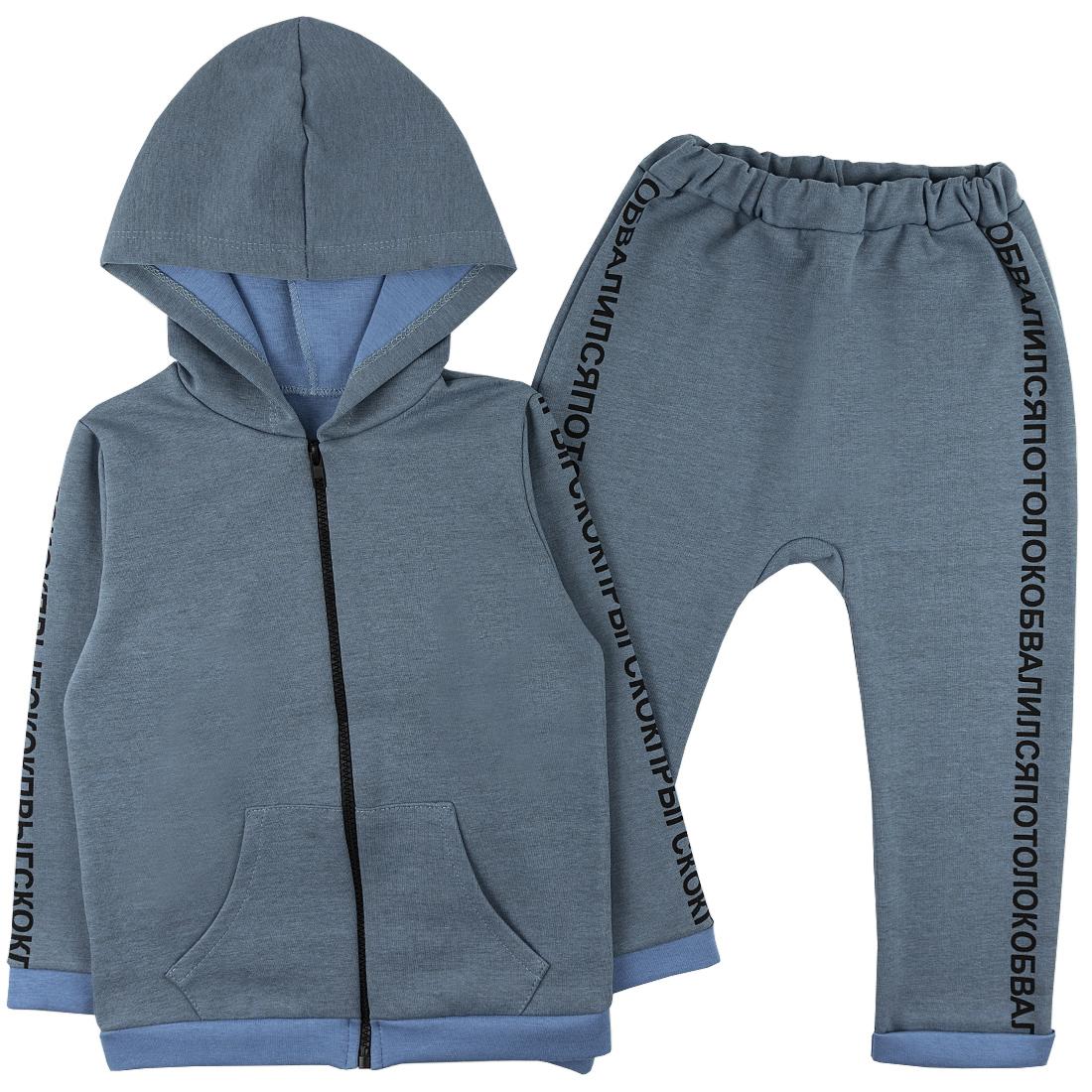 Спортивный костюм для девочек Юлла 812/813и ап цв. синий р.104