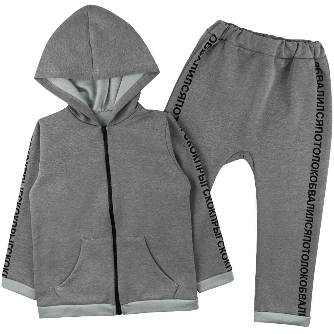 Спортивный костюм для девочек Юлла 812/813и ап цв. серый р.152