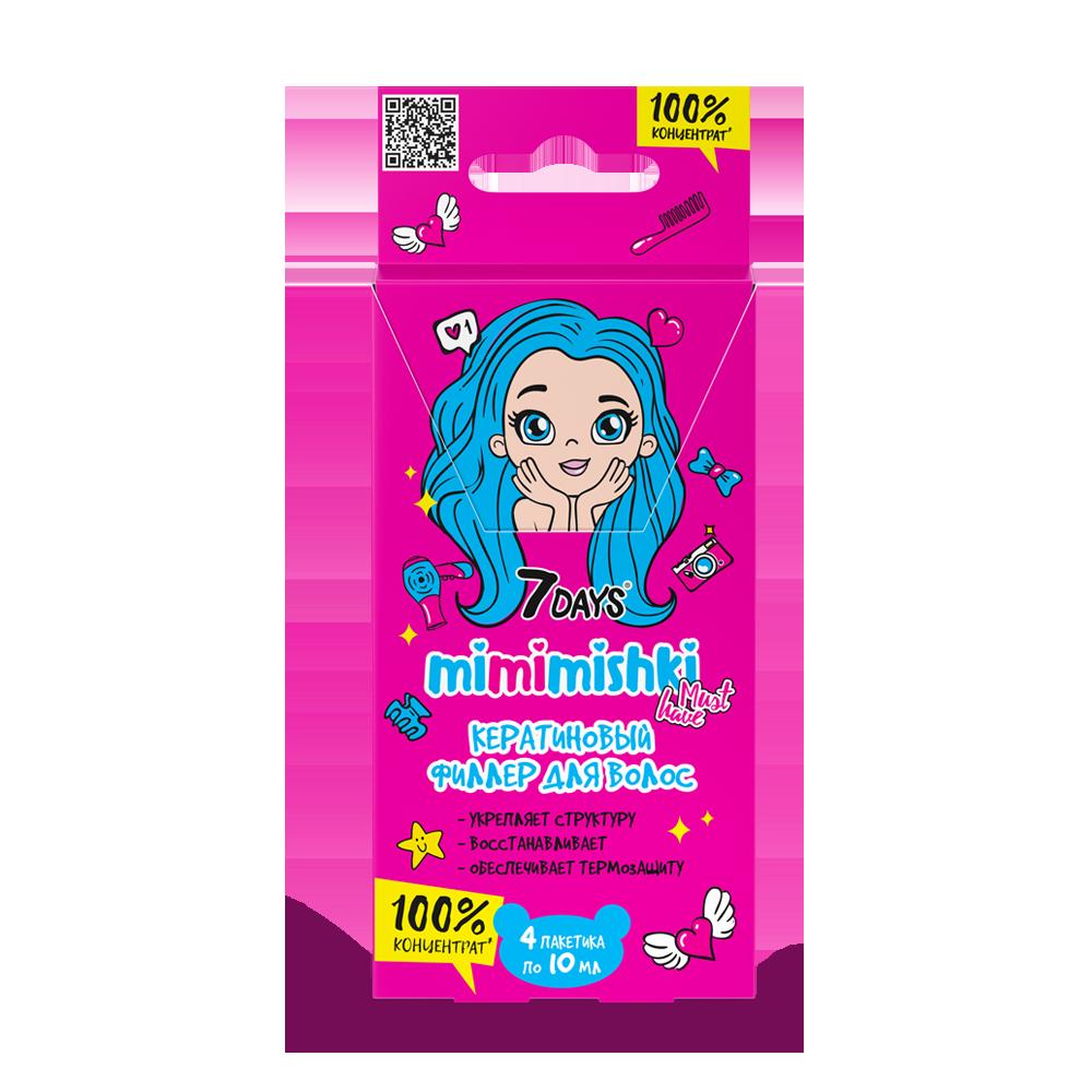 Кератиновый филлер для волос 7DAYS MIMIMISHKI 100% КОНЦЕНТРАТ, (4 саше в упаковке) 40 мл