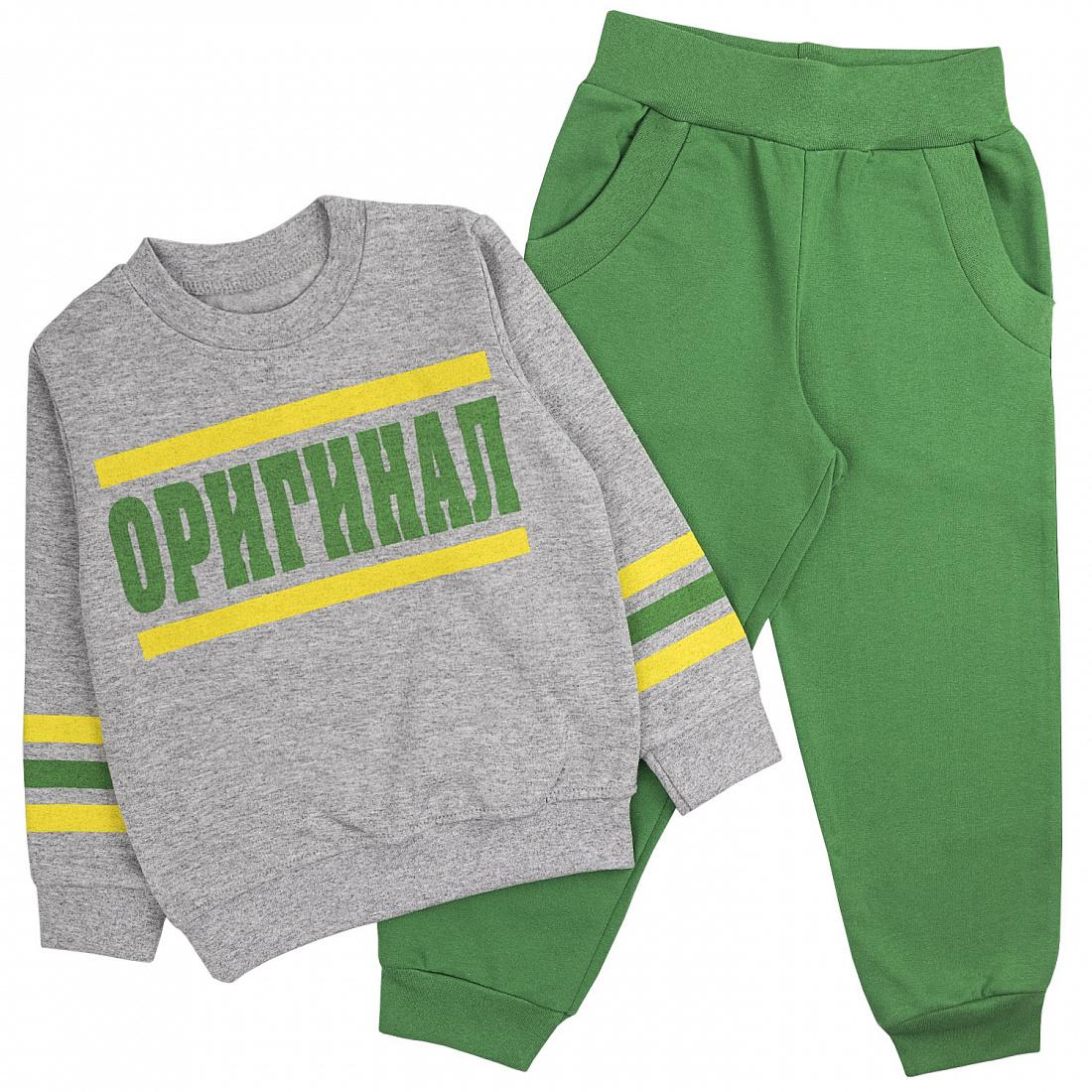 Спортивный костюм для мальчиков Юлла 488ф цв. зеленый  р.134