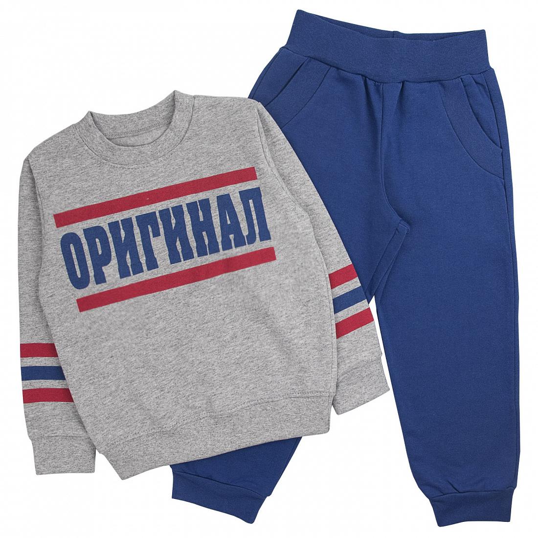 Спортивный костюм для мальчиков Юлла 488ф цв. синий р.104