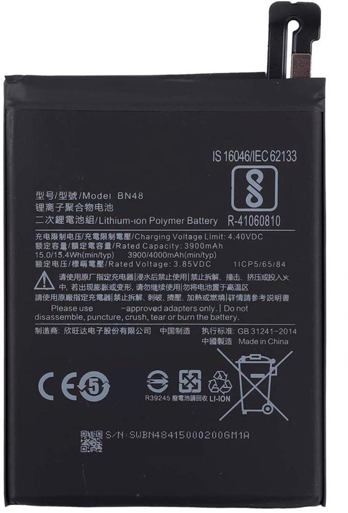 Аккумулятор Wewo для Xiaomi BN48 ( Redmi Note 6 Pro )