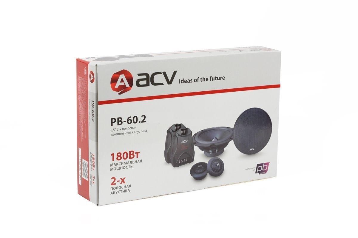 Автомобильные колонки ACV PB 60.2 (29125)