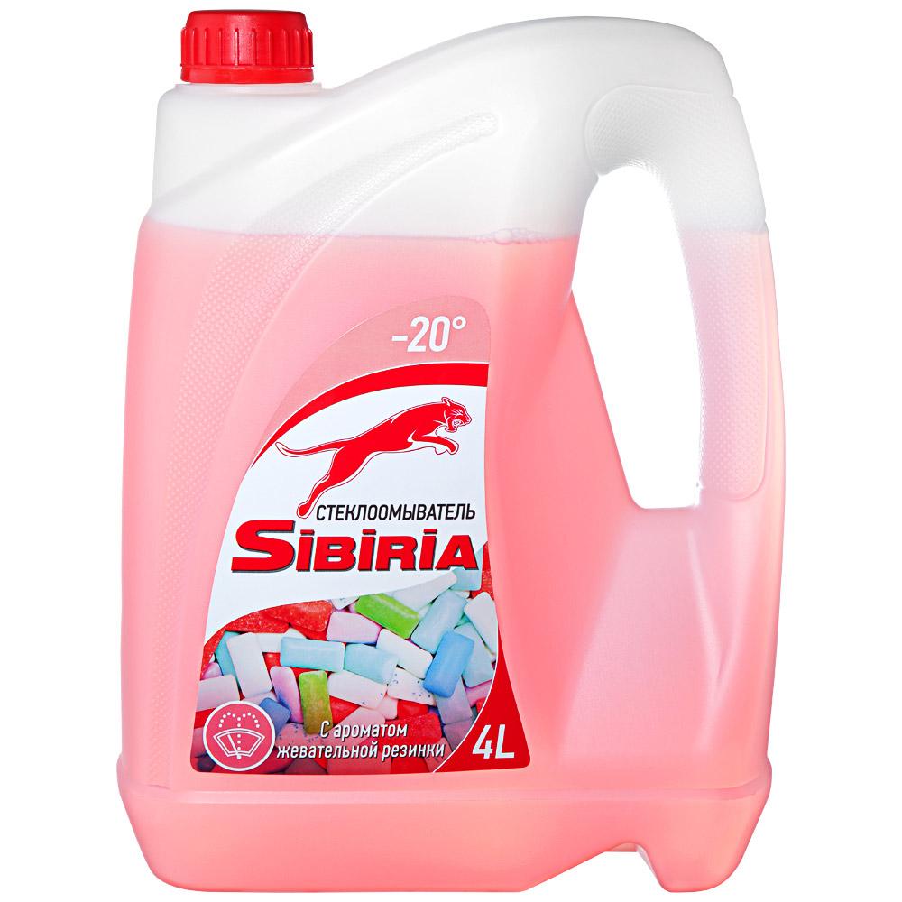 Жидкость омывателя -20С бабл гам 4л SIBIRIA.