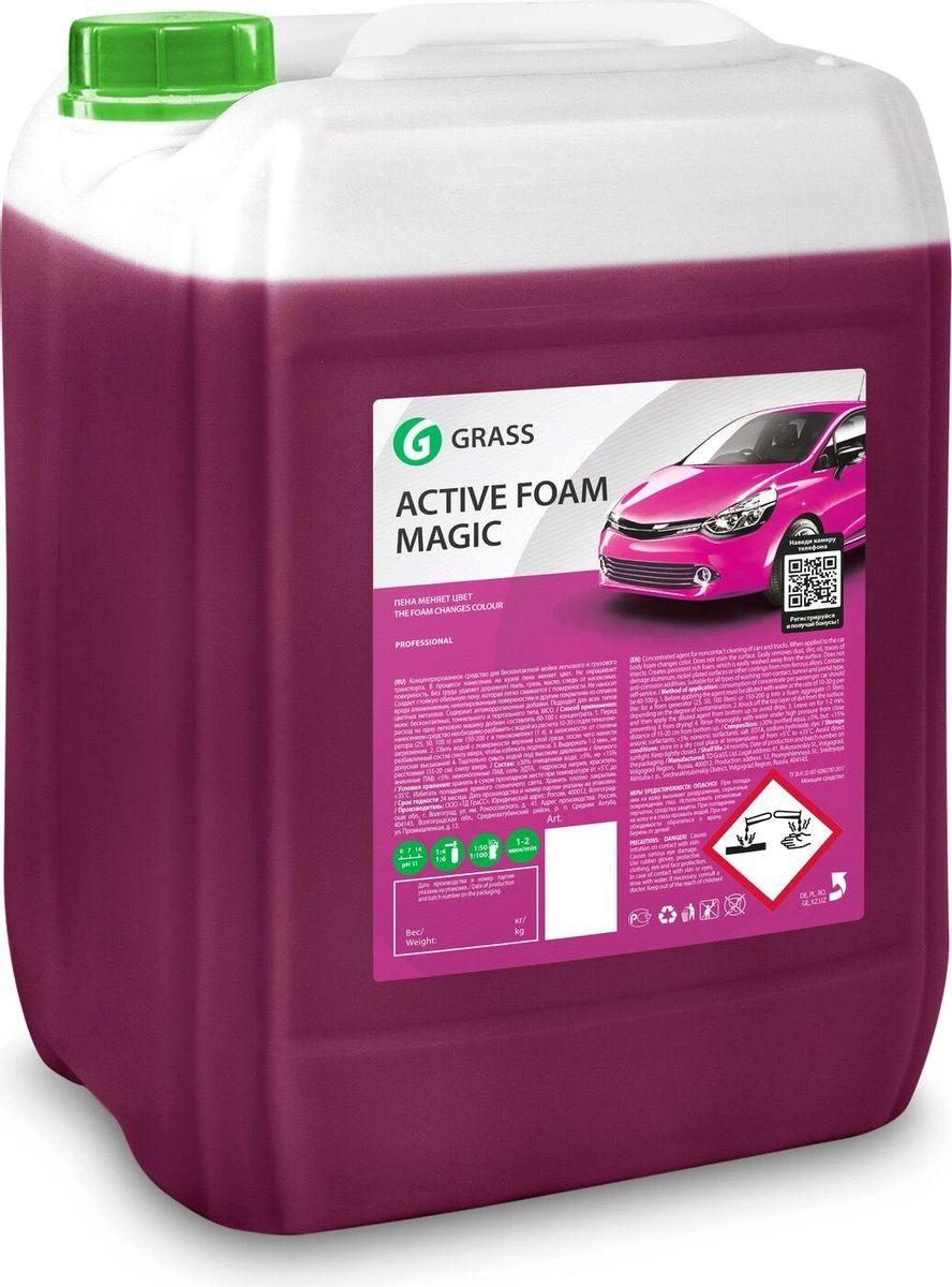 Активная Пена Активная Пена Active Foam Magic