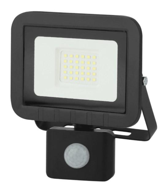 Прожектор ЭРА LPR 041 2 65K
