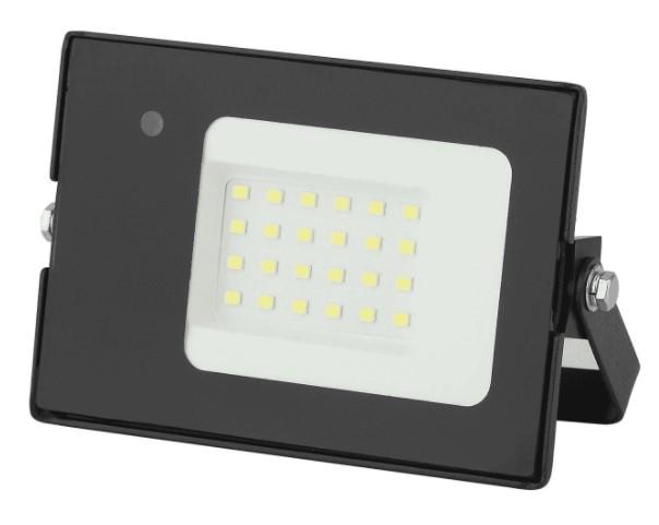 Прожектор ЭРА LPR 041 1 65K