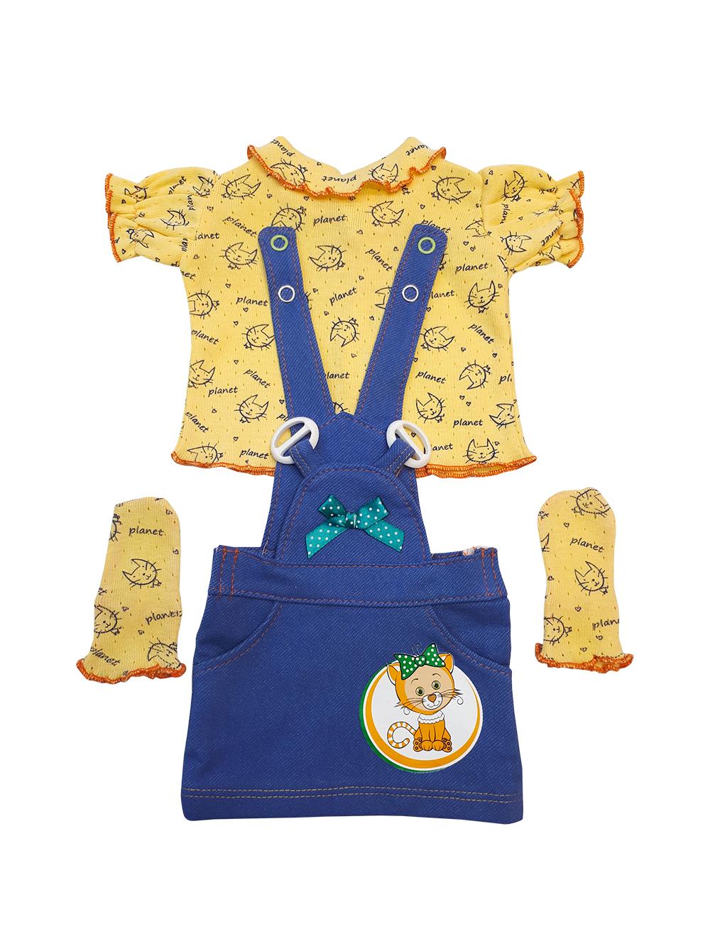 Комплект одежды для куклы Колибри синий, желтый 311