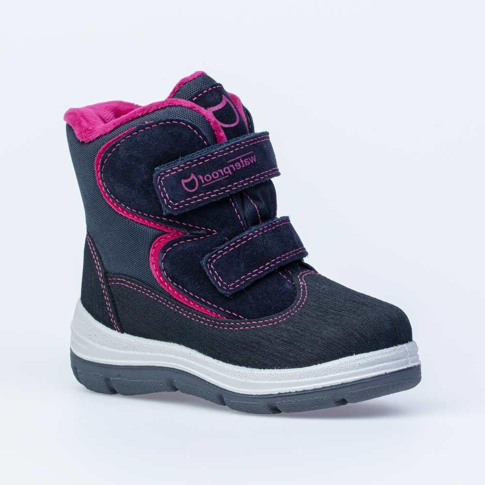 Ботинки для девочек Котофей 454825-41 р.30