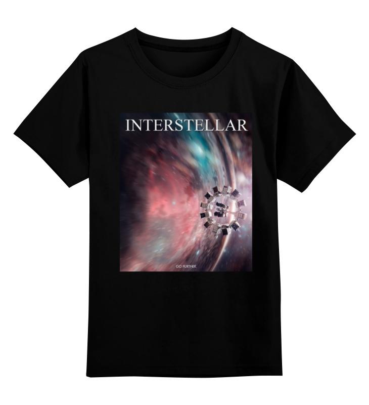 Детская футболка Printio Интерстеллар 3 цв.черный р.116 0000000731396 по цене 990
