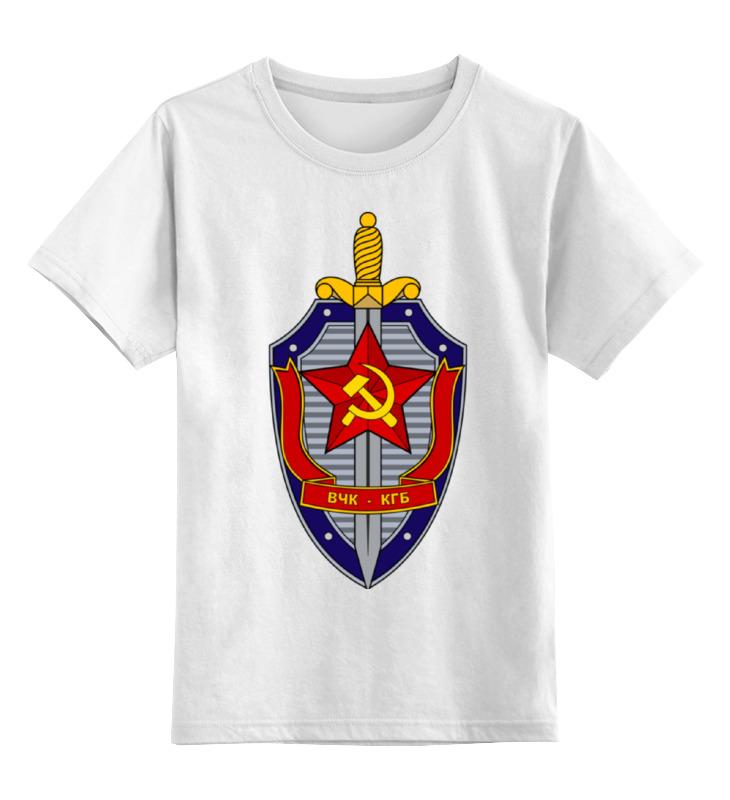 Купить 0000000746515, Детская футболка Printio Кгб цв.белый р.128,