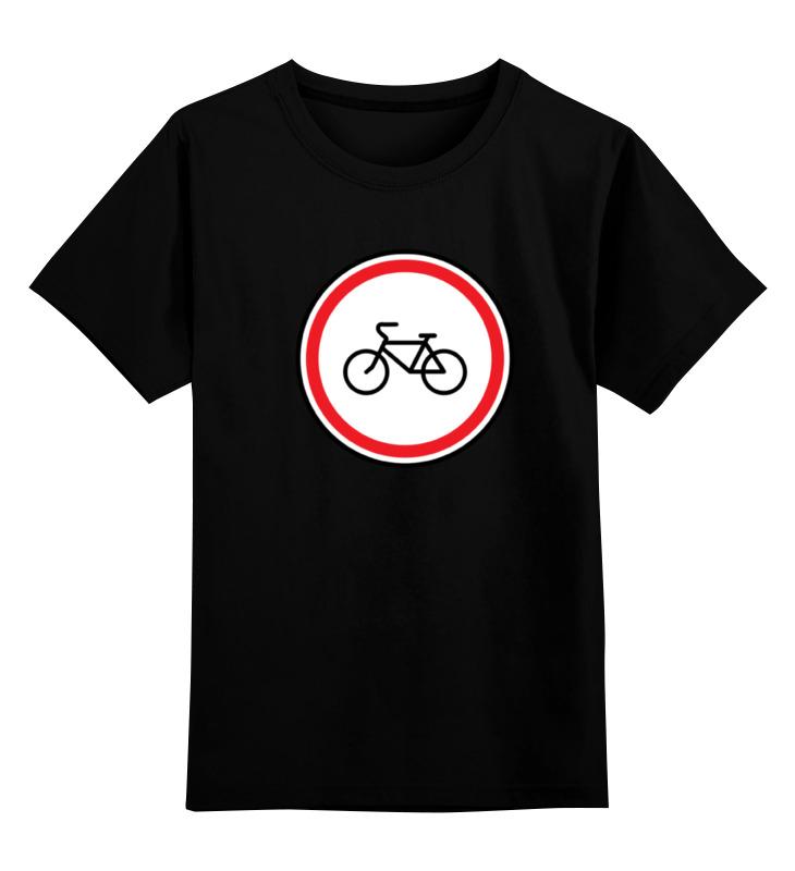 Купить 0000000739508, Детская футболка Printio Велосипед цв.черный р.128,