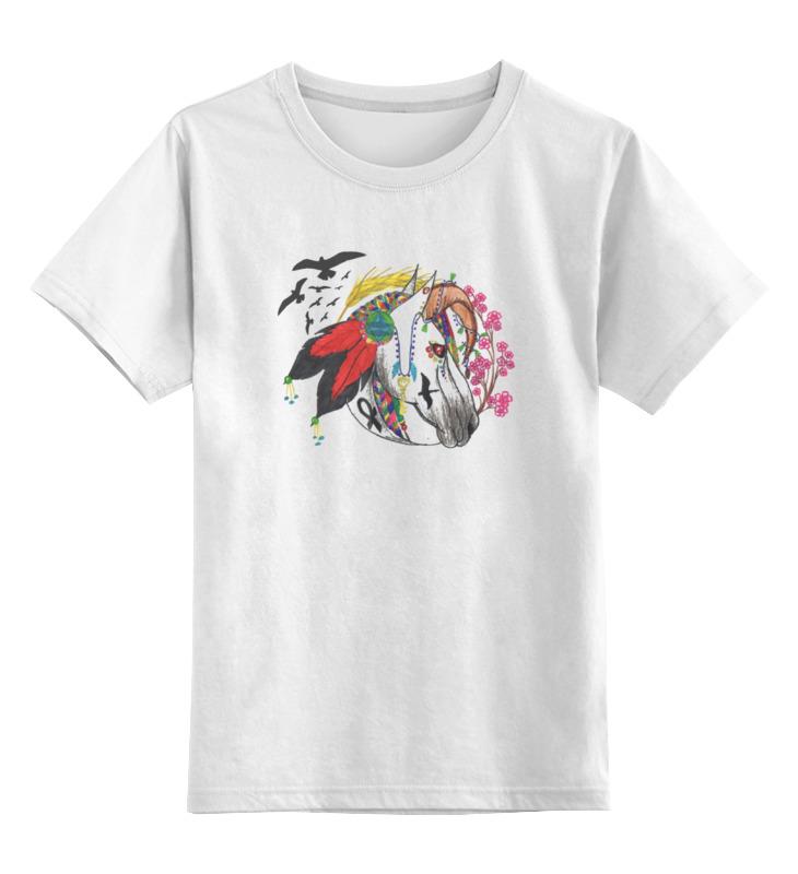 Детская футболка Printio Хранитель природы цв.белый р.128 0000000737633 по цене 790