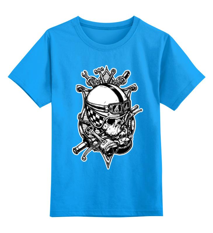 Детская футболка Printio Old school custom цв.голубой р.128 0000000734498 по цене 990