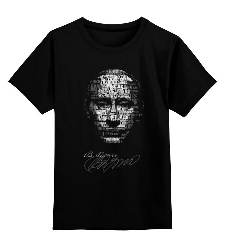 Купить 0000000731031, Детская футболка Printio В.в. Путин цв.черный р.128,