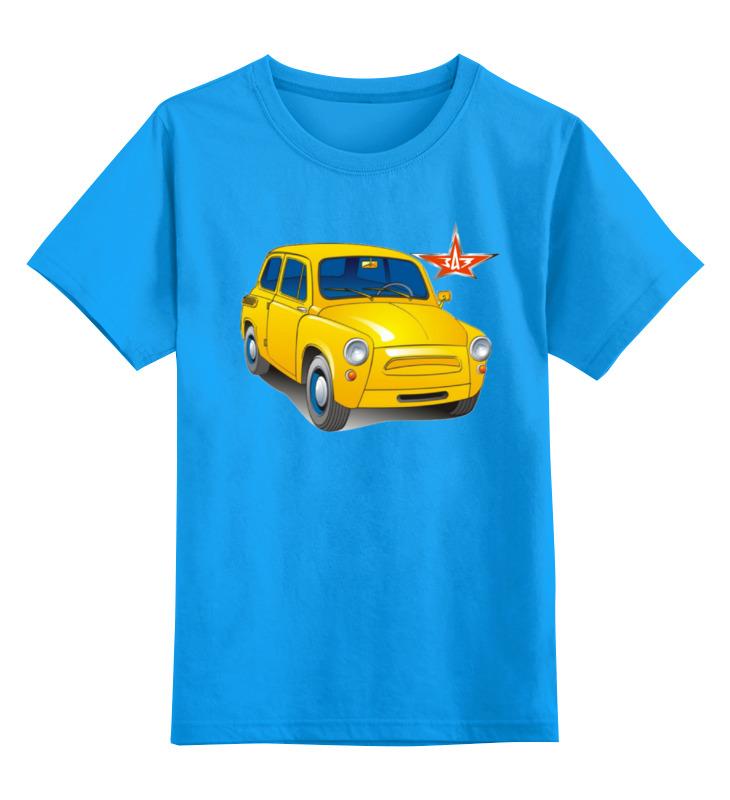 Детская футболка Printio Запорожец цв.голубой р.128 0000000728283 по цене 990