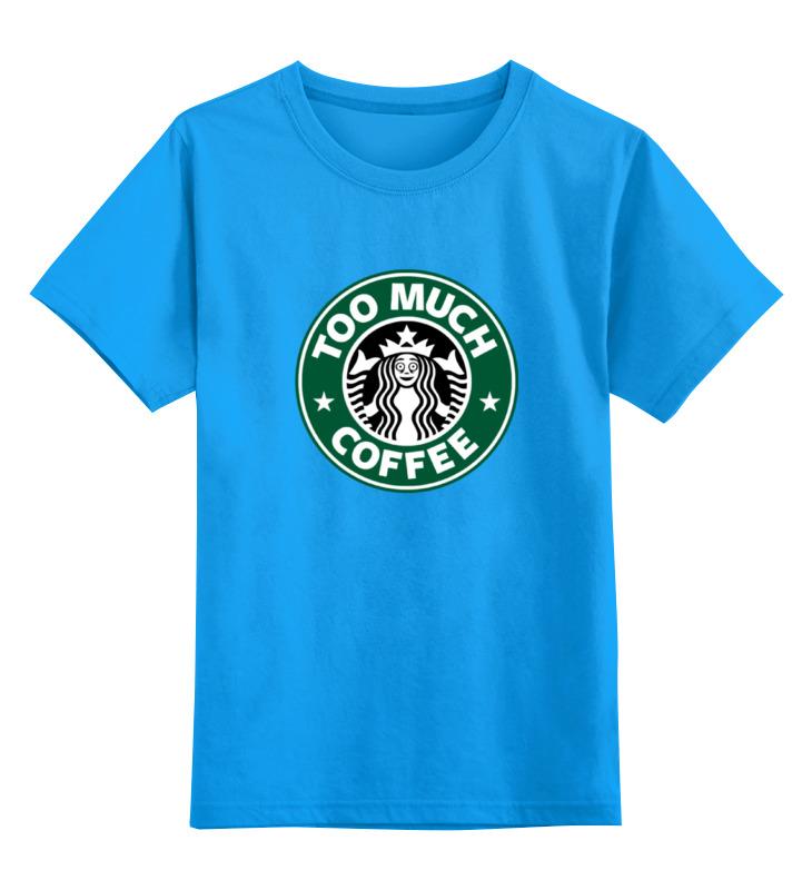 Купить 0000000727314, Детская футболка Printio Too much coffee цв.голубой р.128,
