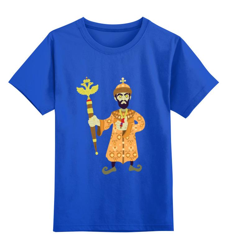 0000000726998, Детская футболка Printio Просто царь цв.синий р.128,  - купить со скидкой