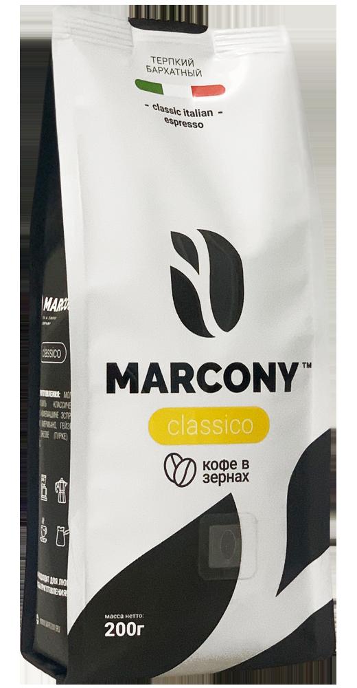 Кофе в зернах Marcony Classico 200г фото