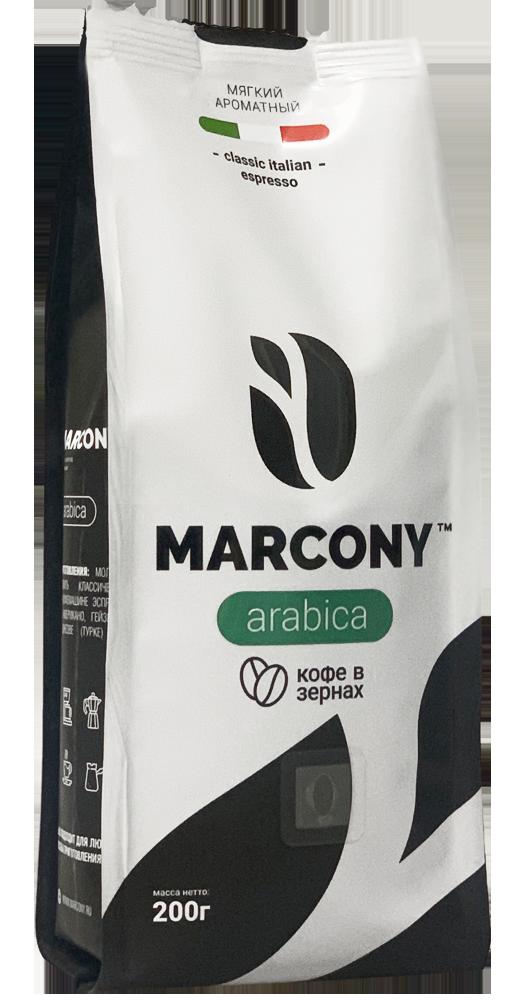 Кофе в зернах Marcony Arabica 200г фото