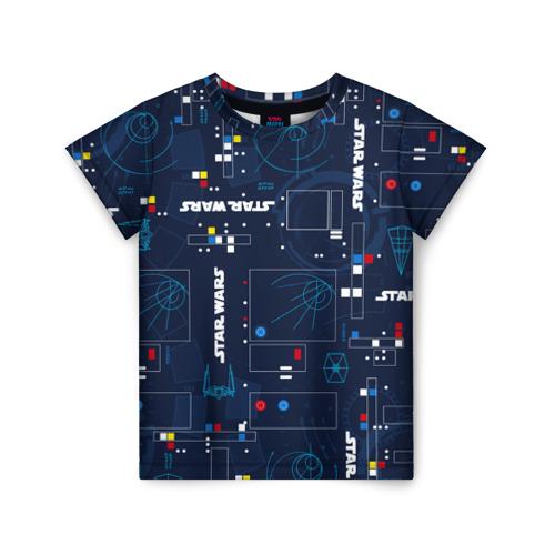 Купить 3D Star Wars - 1983633, Детская футболка ВсеМайки 3D Star Wars, размер 128, VseMayki.ru,