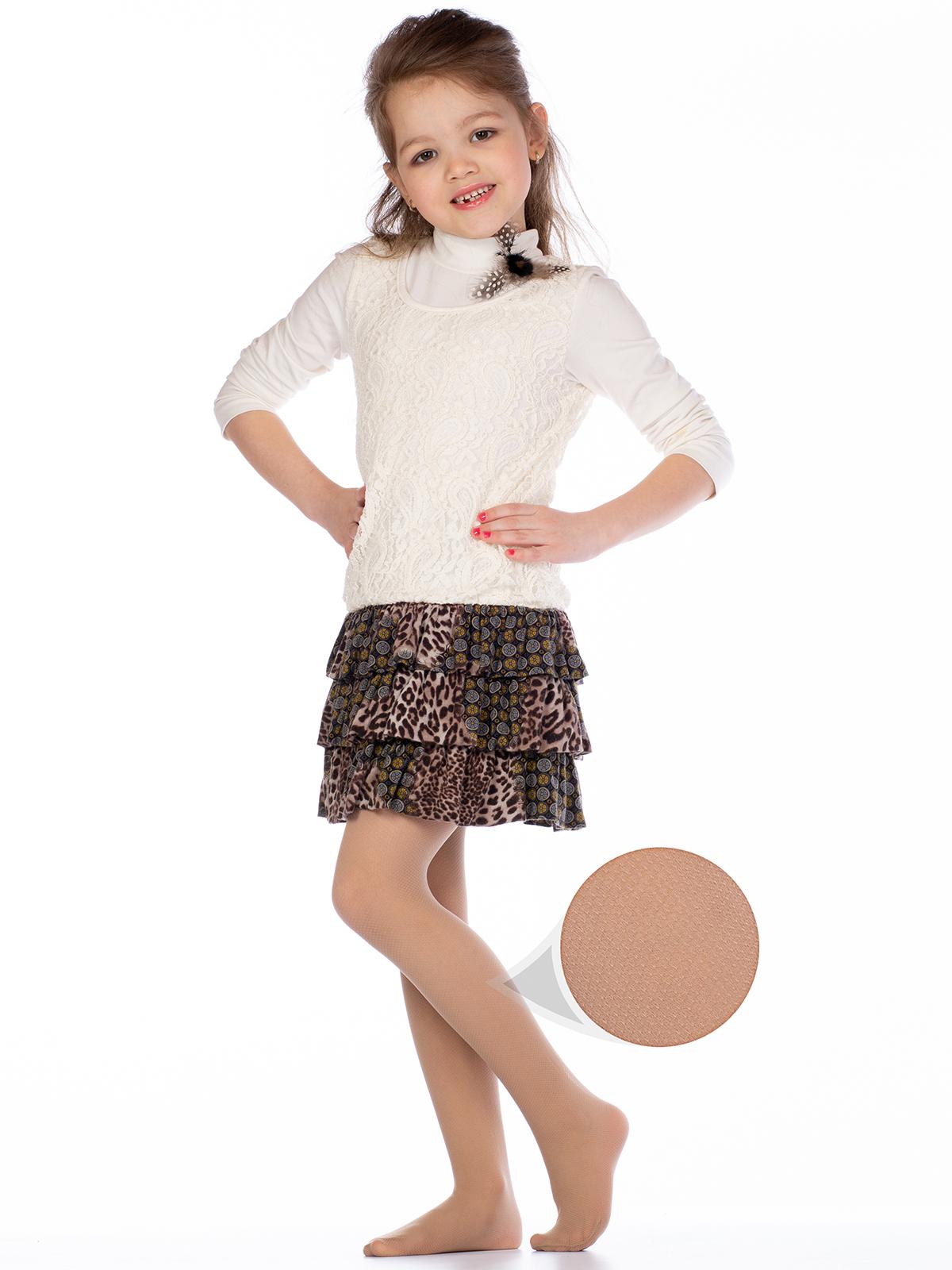 Купить HANNA01, Колготки детские Giulia, цв. бежевый р.140,