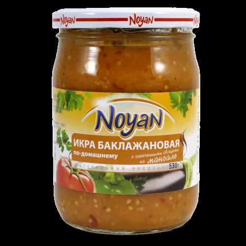 Икра баклажановая Noyan По-домашнему с запеченными на мангале овощами 530 г