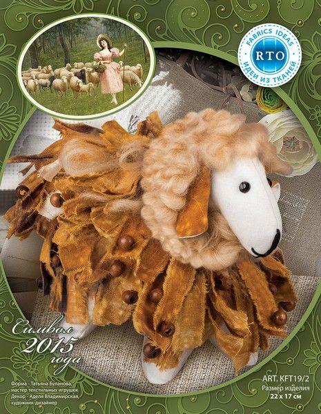 Купить Набор из ткани Овечка лохматая с шерстью из ткани и шерсти KFT19/2, Айрис-пресс, Рукоделие