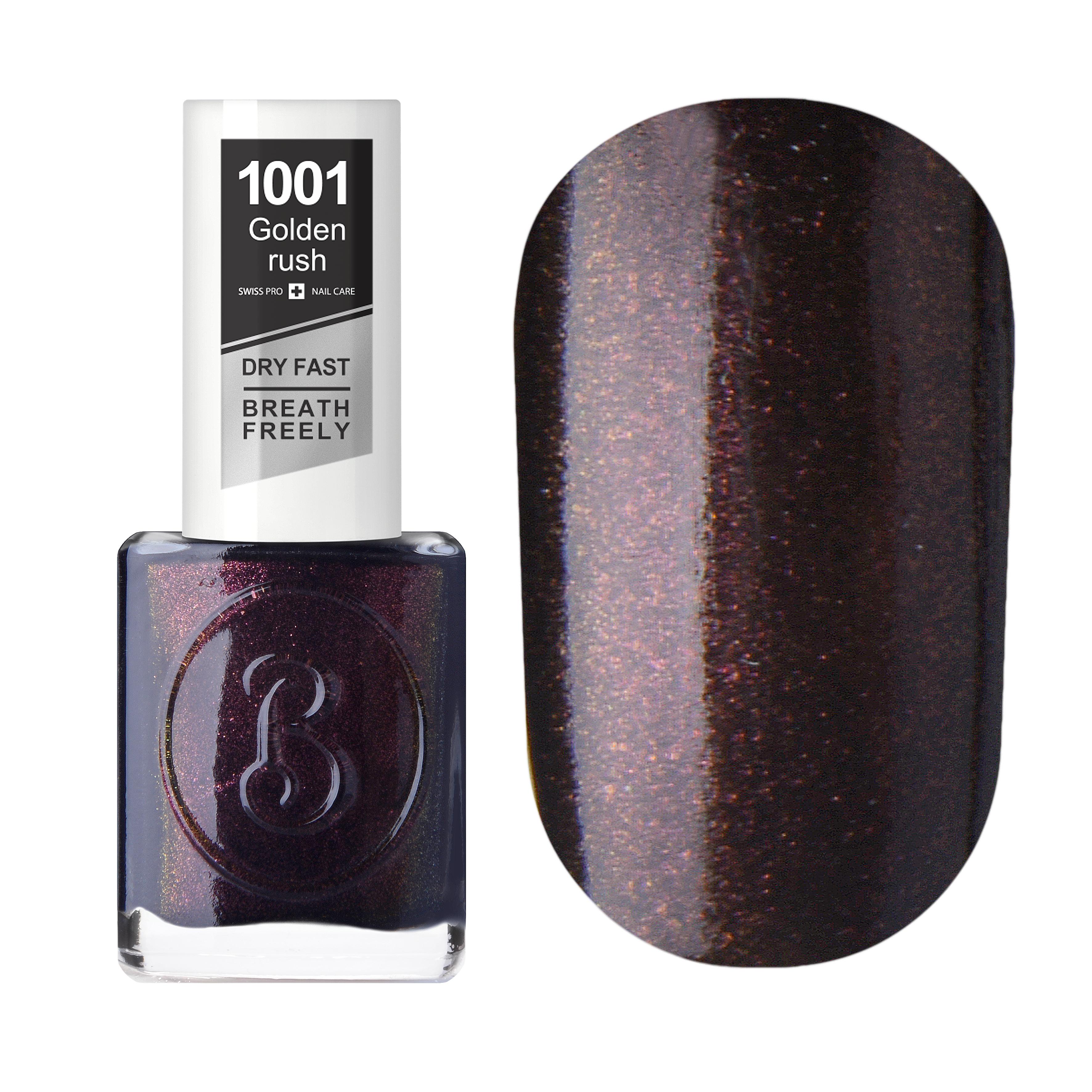 Купить Лак для ногтей Berenice 1001 Golden Mine