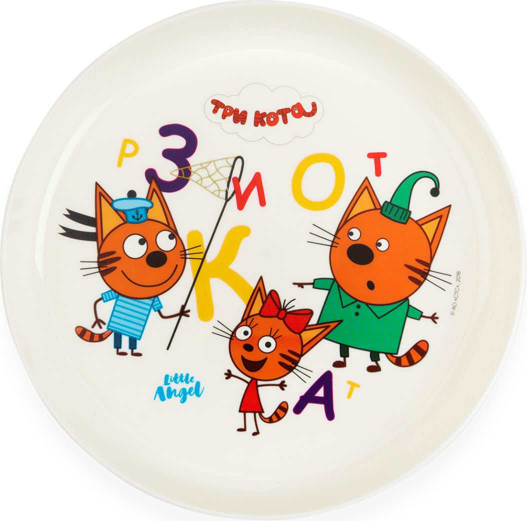 Детская тарелка ТРИ КОТА
