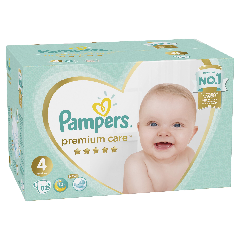 Подгузники Pampers Premium Care 4 (9