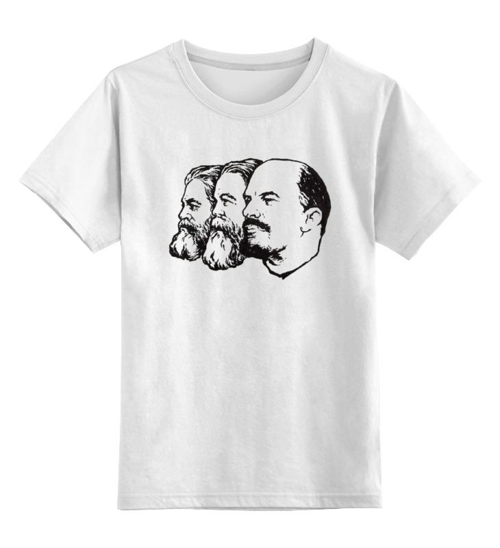 Детская футболка Printio Коммунизм цв.белый р.164 0000000722365 по цене 790