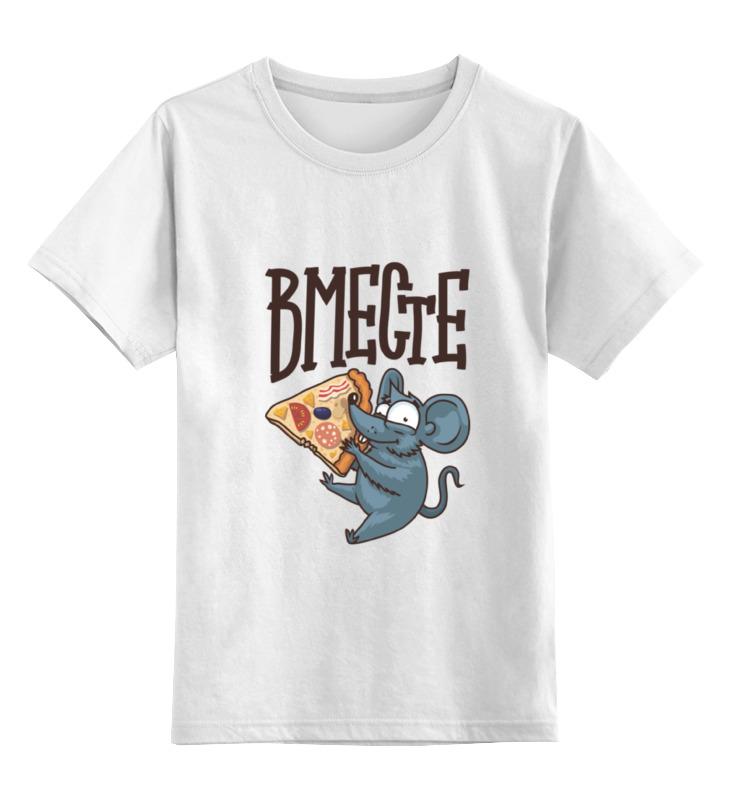 Купить 0000000724333, Детская футболка Printio Без названия цв.белый р.104,