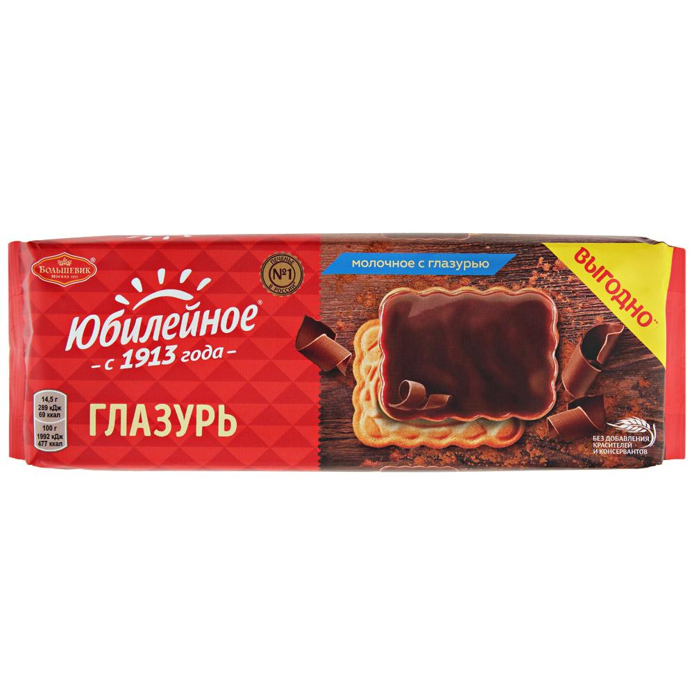 Печенье Юбилейное витамин молочное с глазурью 232 г по цене 109