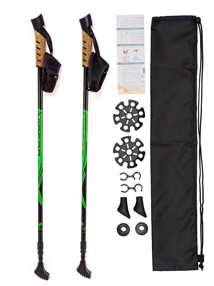 Телескопические палки VINSON для скандинавской ходьбы