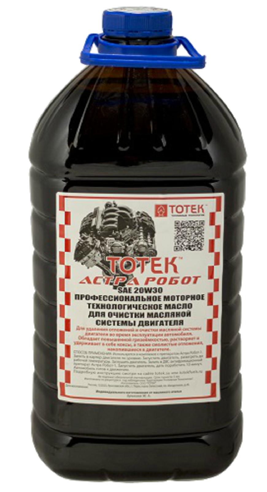 Моторное масло Тотек Астра Робот SAE 20w30
